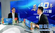 韋俊賢:以精準扶貧、食安科普踐行企業社會責任