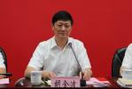 中共中央任免:胡金波任南京大学党委书记 张异宾不再担任