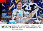 暖科技讓中國小微經營更有保障:日均超2萬個碼商在支付寶裏報銷門診費