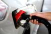国内汽柴油价格大幅下调 汽油折合每升降0.3元左右