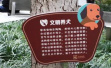 杭州文明养犬整治启动在即,无证养犬个人最高罚5000元