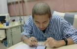 丽水18岁学霸造血干细胞配型成功,白血病治愈后将重回浙大