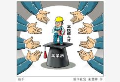 留不住大学生的武汉成最尴尬的大学城?谣言