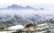 河南汝阳:西泰山迎降雪
