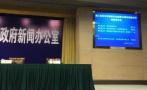 浙江省高考英语将于12月6日重新发布成绩