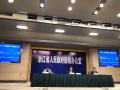 """浙江""""科技新政50条""""来了 看看受益者有哪些"""
