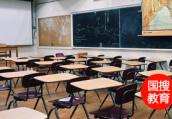 分层教学不是分快慢班,江苏教育部门解读治理违规办学政策