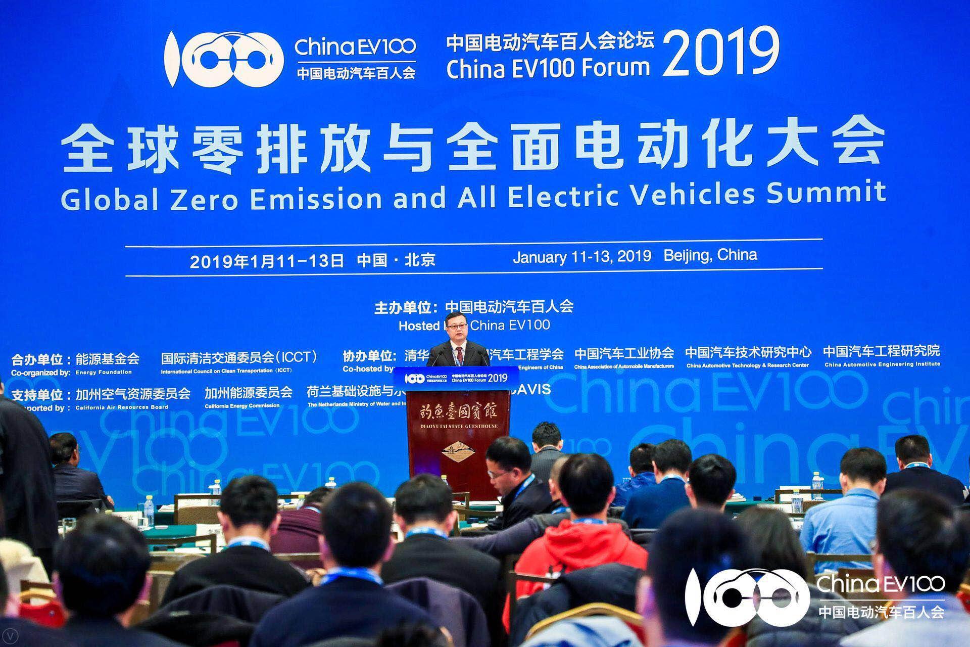 天际汽车张海亮:车用固态电池已经迅速迈向技术成熟阶段