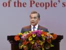 外交部部长王毅在外交部2019年新年招待会上的致辞