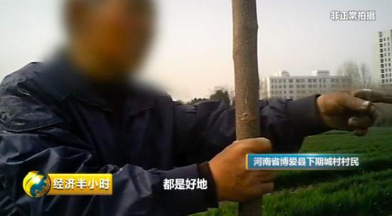 河南省博爱县下期城村村民