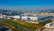 新電動汽車的誕生地 探秘金康SERES重慶兩江智慧工廠