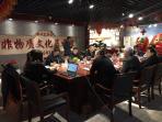 郑州枫杨园区运营中心举办非物质文化研讨沙龙