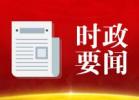 河北:每月將曝光住房城鄉建設領域典型違法案件