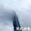 江苏22日起连续下4天雨