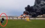 俄客机迫降41人遇难,逃生现场这个细节值得警惕!