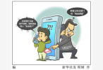 工信部:一季度共处置网络安全威胁967万余个