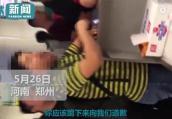 新郑机场一航班延误男子要求工作人员下跪 网友:太嚣张