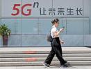 5G商用牌照近期发放 中国5G提速的底气在哪?