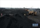 张家口今年将化解煤炭过剩产能605万吨