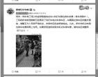 郑州取消三环内非机动车停车收费?郑州多部门表示未听说