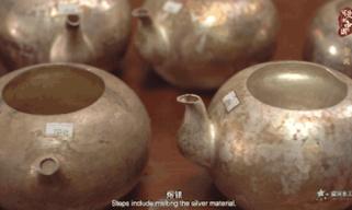 """""""可爱的中国""""之畲族:一錾一刻 传承畲银之美"""