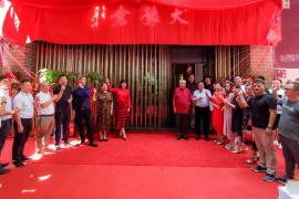 大豫仓在国香茶城开业 开启专业北方仓大门