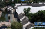 河北省政府批复42个省级历史文化名镇名村保护规划