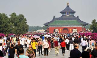 北京举办亚博靠谱么8游园活动 10大公园迎来游客40万人次
