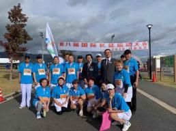 第八届国际长征运动会在日本长井市开幕