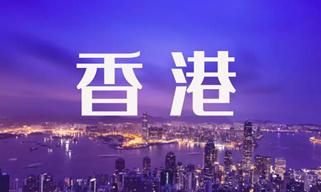 中国暂停审批美军舰机赴港休整申请并制裁支持反中乱港分子的美非政府组织