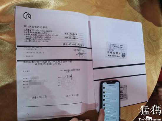 """信阳亿佰伴装饰公司被传""""跑路"""" 回应:正在筹措资金"""