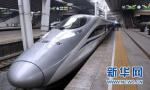 春运期间铁路部门增开盐城、武汉等方向列车