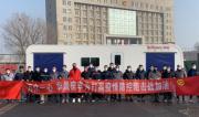 华晨集团无偿投放20辆房车 助力辽宁交通防疫一线