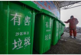 厨余垃圾、口罩等防疫废弃物增多,疫情下垃圾分类怎么做?