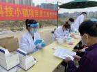 新冠病毒抗体检测入工地 碧桂园广清区域多措并举推进复工复产