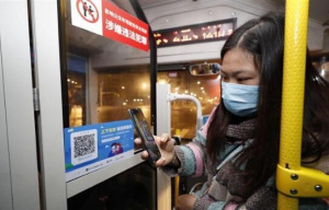 5点32分,恢复运营的武汉公交迎来了第一位乘客