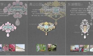 樱花、黄鹤楼、热干面……她把最美的武汉画成珠宝