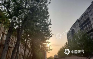 今夜起冷雨飘洒北京 明日气温骤降仅11℃注意保暖