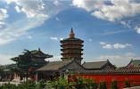 安阳市积极推动春节假日线上文化旅游体育产品供给
