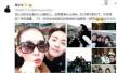 有一种友谊叫郑爽和马天宇 盘点娱乐圈的异性闺蜜(组图)