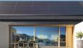 不想拆屋顶怎么办?太阳能面板可直接装