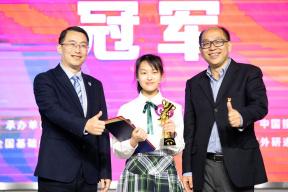 """""""外研社杯""""全国中学生外语素养大赛决出前三名 共超38万人参赛"""