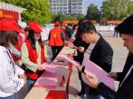 河南鲁山县开展全民国家安全教育日宣传活动