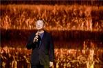 共赴一座戏剧幻城——只有河南·戏剧幻城举行作品发布会