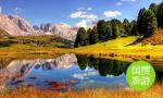 山东烟台10家国有景区9月免费向游客开放