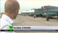 外交部回应俄在叙打击IS:支持打击反恐势力