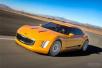 起亚2020年推全新氢燃料电池车 技术升级