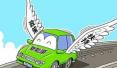 展望2016新能源车市场 目标与实际存差距