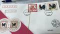 鸡年生肖邮票限量发售 采用水墨画风格绘制