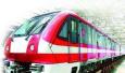南京地铁5号线最新方案出炉 新增文物保护费2.1亿元